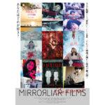 MIRRORLIAR FILMS Season1_EC