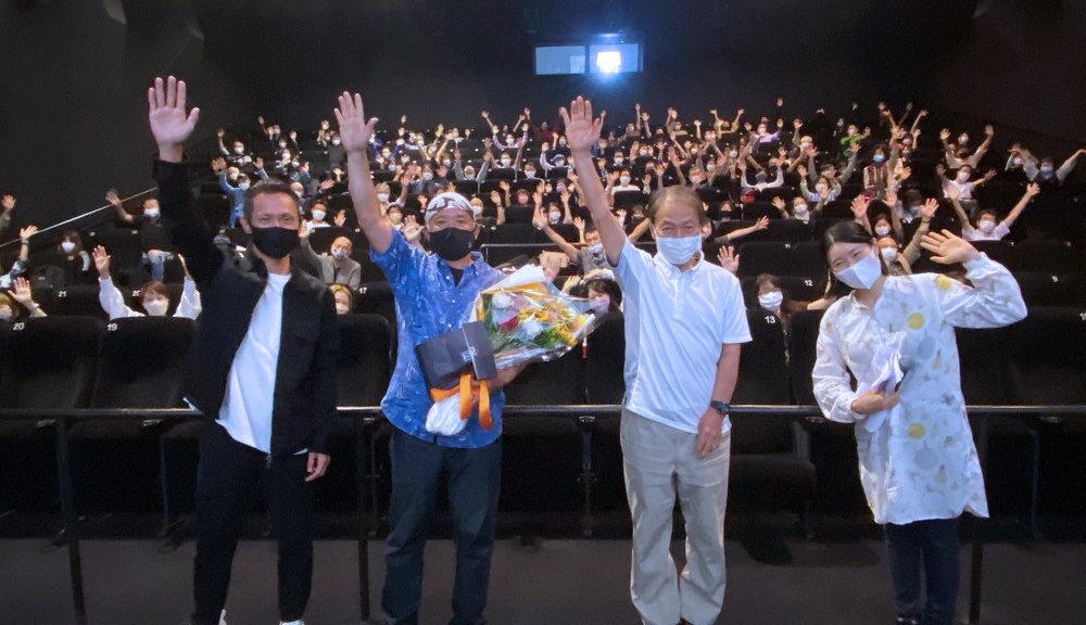 「くじらびと」公開記念舞台挨拶