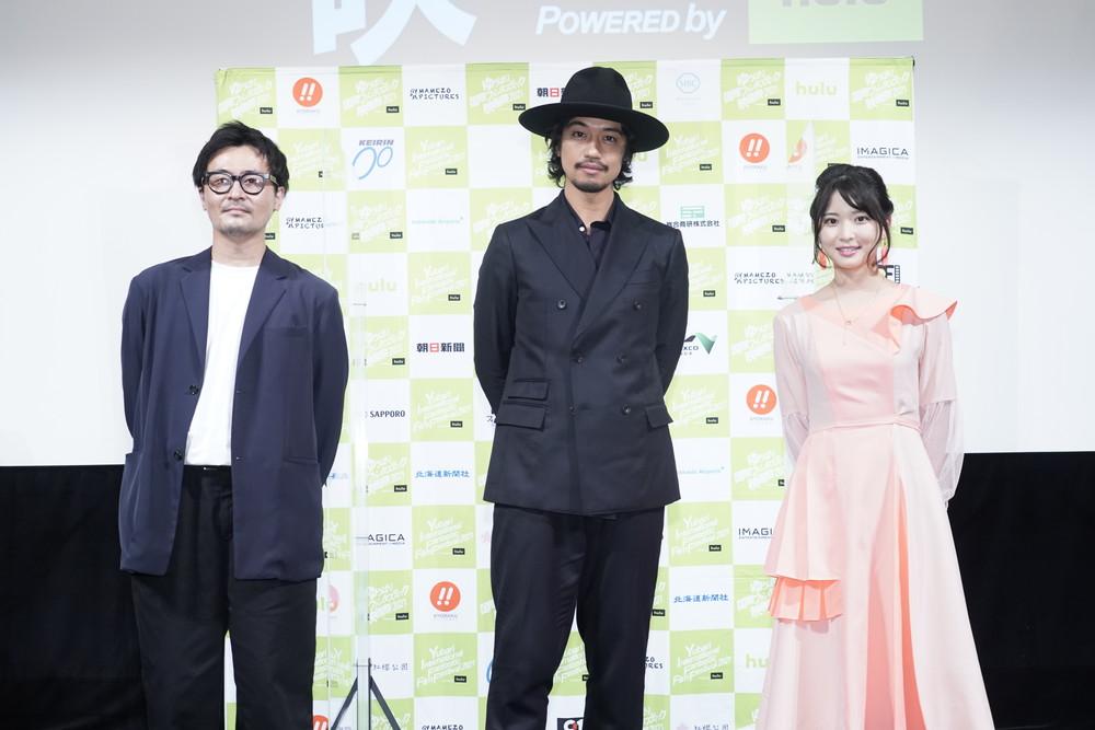 「ゆうばり国際ファンタスティック映画祭2021」オープニングセレモニー