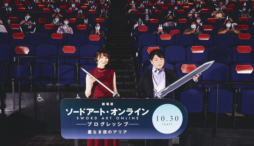 戸松遥、松岡禎丞『ソードアート・オンライン』完成披露IMAX上映会