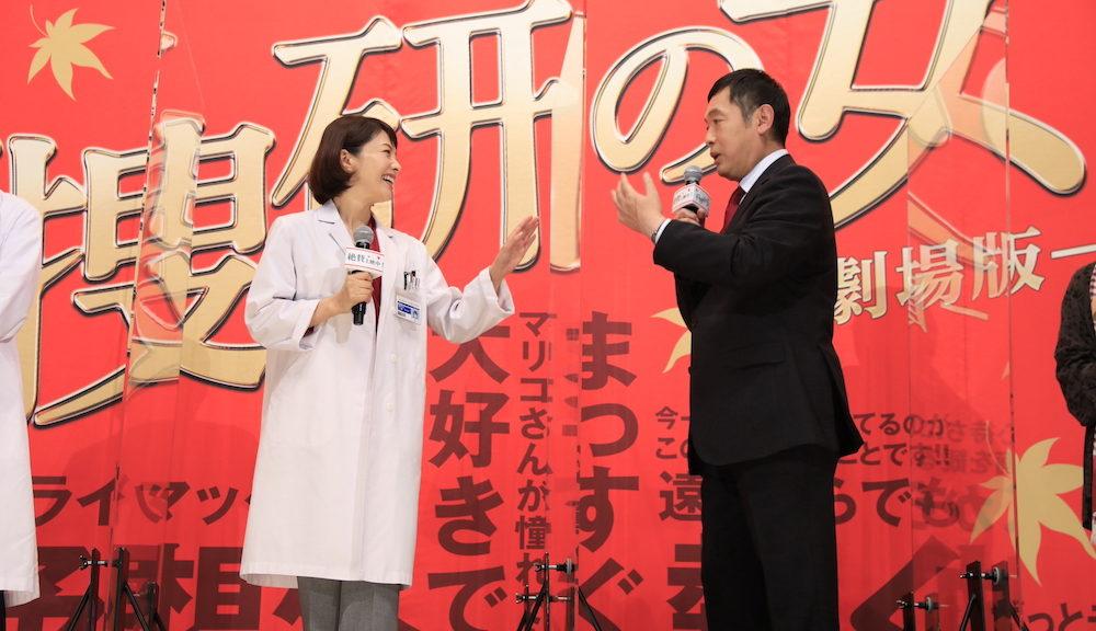 『科捜研の女 -劇場版-』公開記念舞台挨拶