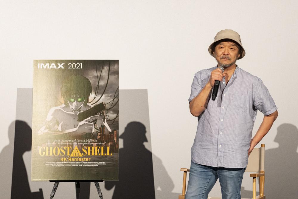 『GHOST-IN-THE-SHELL攻殻機動隊-4Kリマスター版』公開記念舞台挨拶