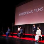 『MIRRORLIAR FILMS』安藤政信、山田孝之、森川葵_金沢ジャパンプレミア