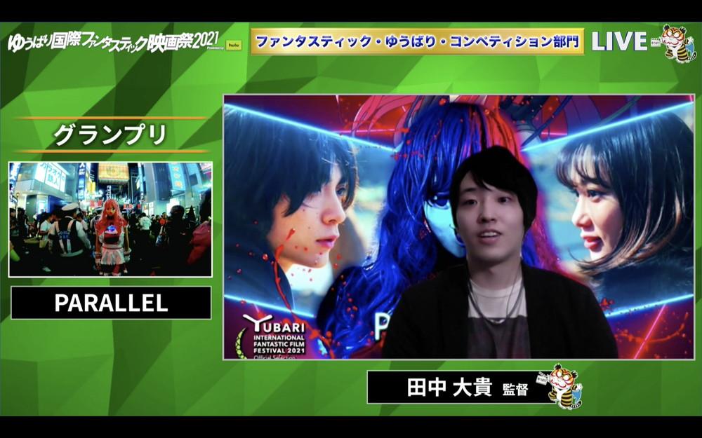 『PARALLEL』(田中大貴 監督)スピーチ時写真
