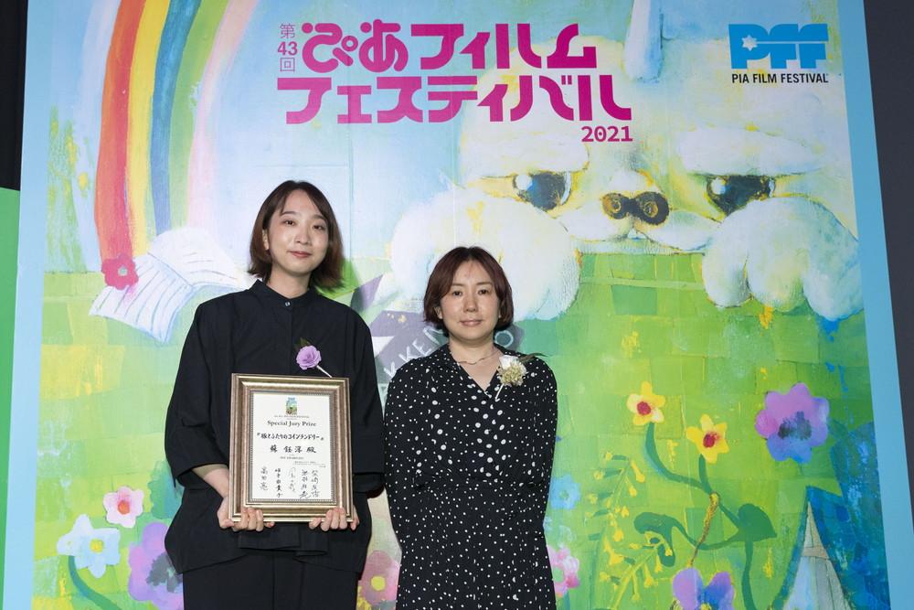 【審査員特別賞】『豚とふたりのコインランドリー』蘇鈺淳監督