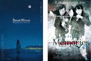 今関あきよし『Memories』『Dear Moon』