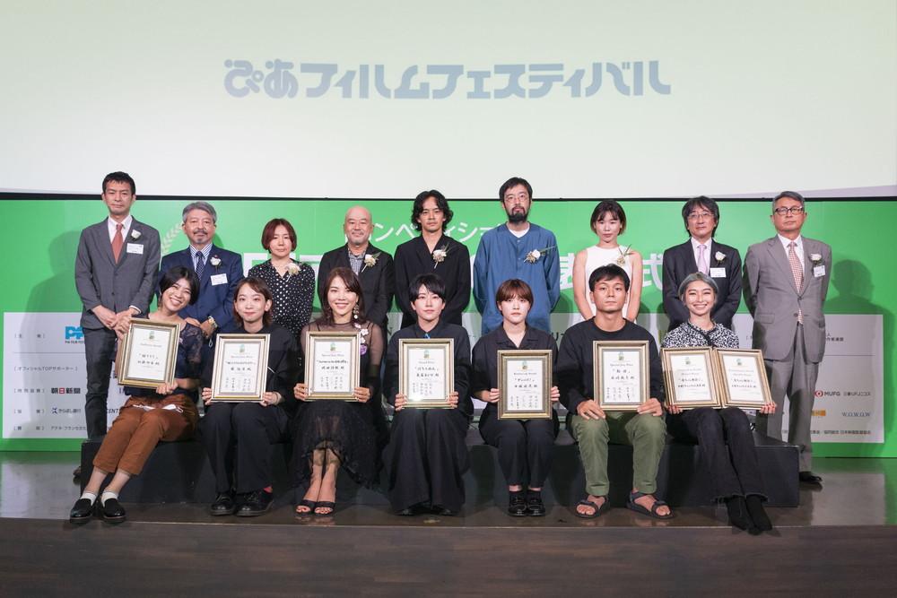 PFF受賞監督+最終審査員