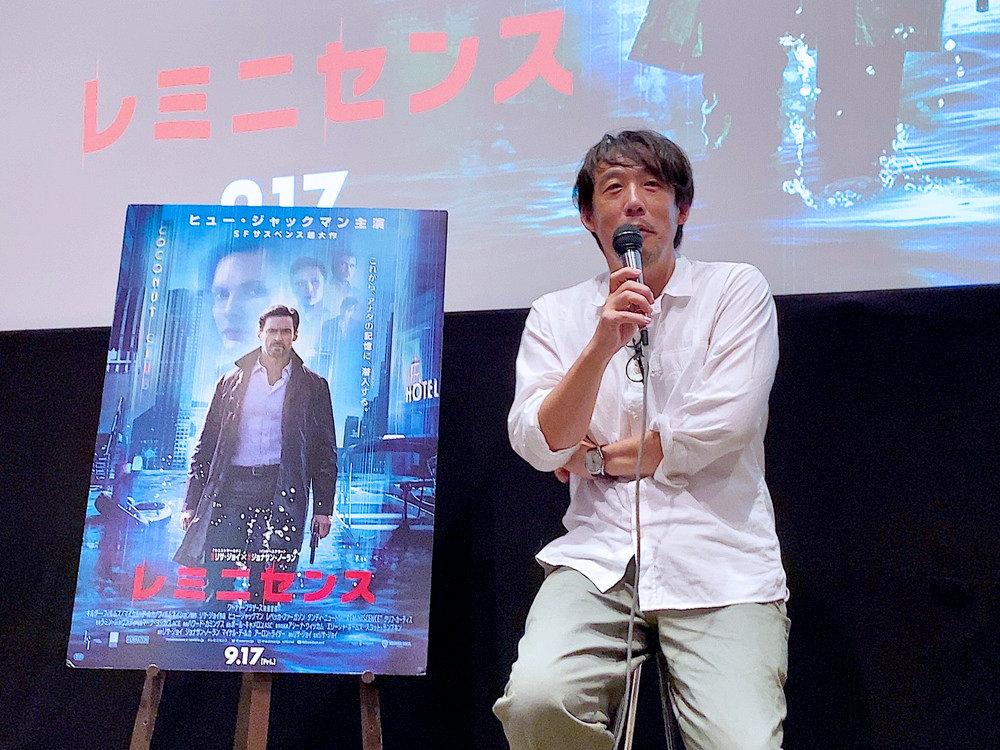 石川慶『レミニセンス』 学生向けティーチイン