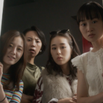 菊池真琴監督作『四人姉妹』