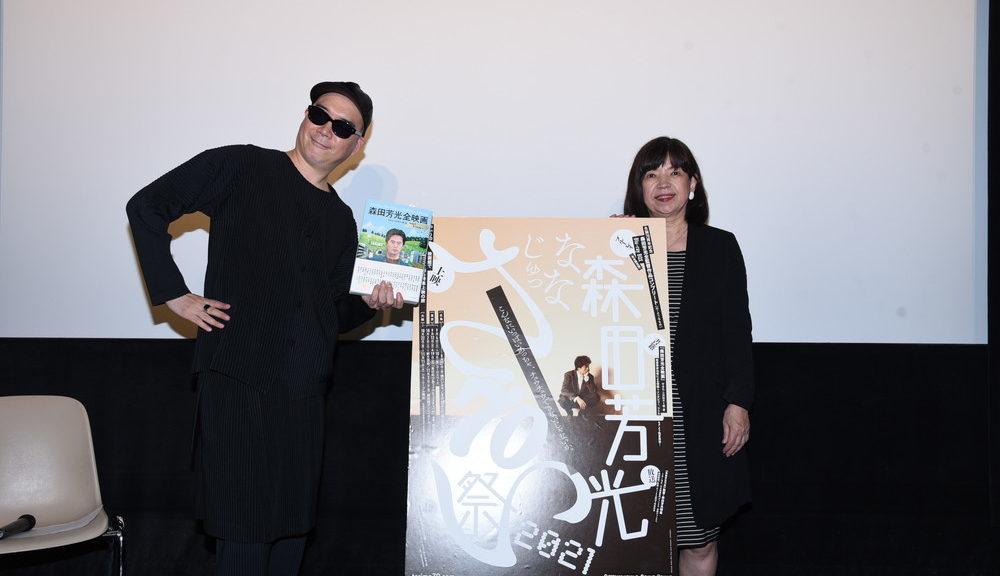 森田芳光70祭_トークイベント