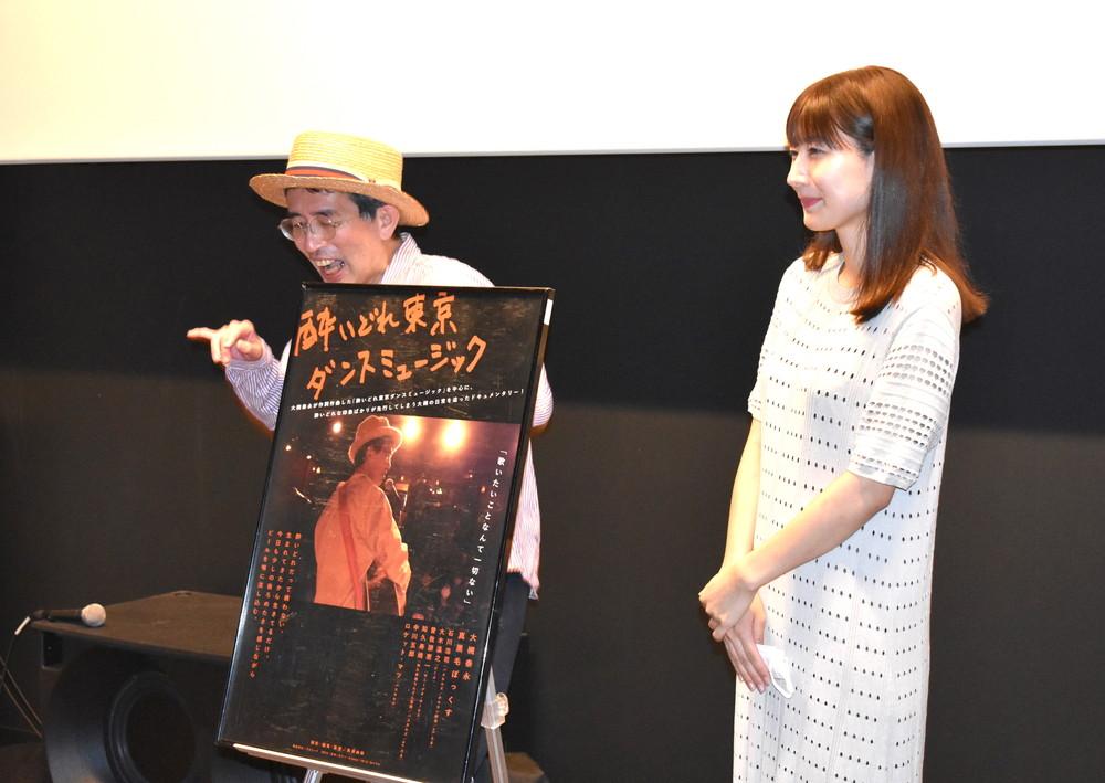2大槻泰永、長瀬由依監督『酔いどれ東京ダンスミュージック』初日舞台挨拶