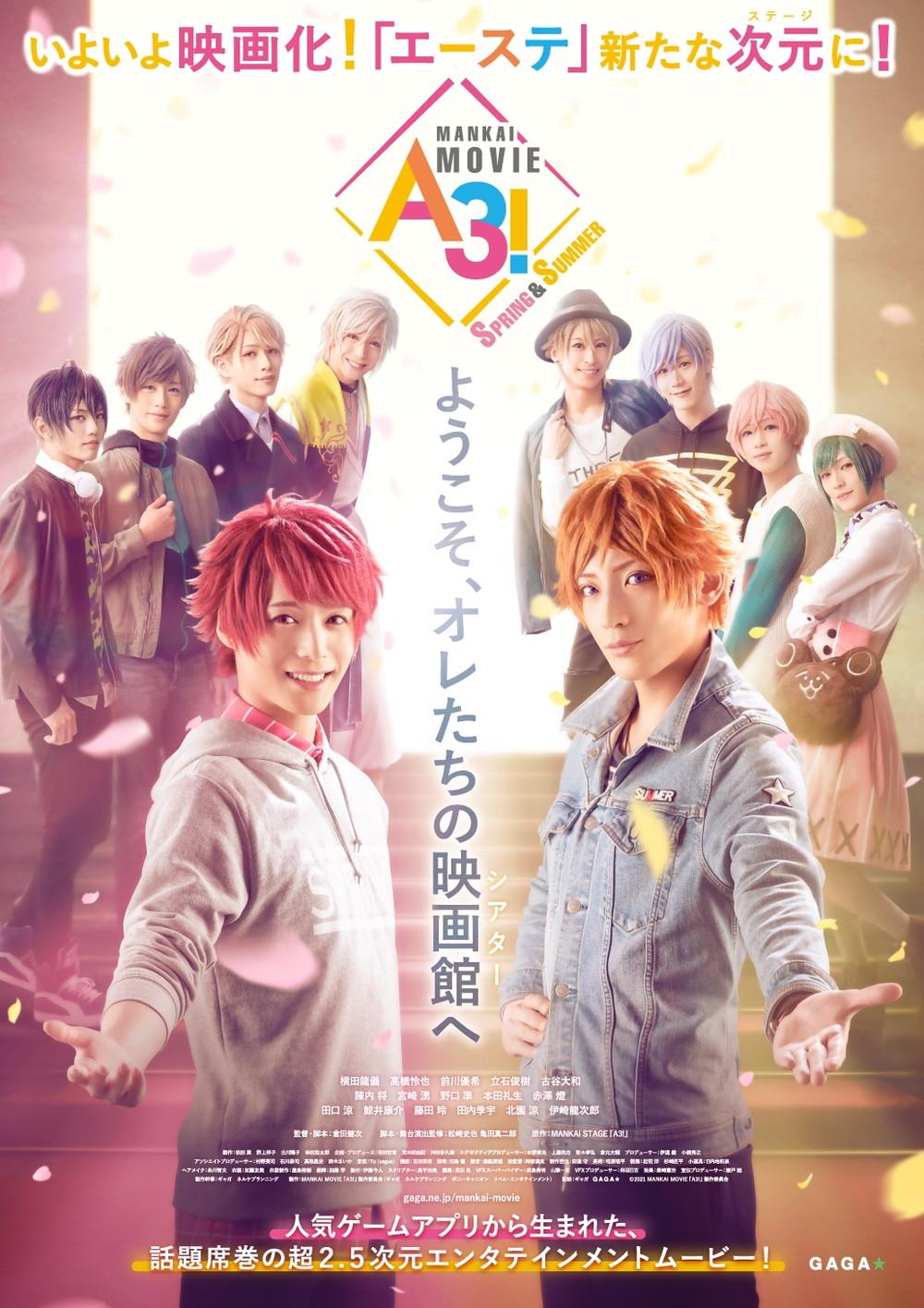 A3!movie_MANKAI_ MOVIE『A3!』