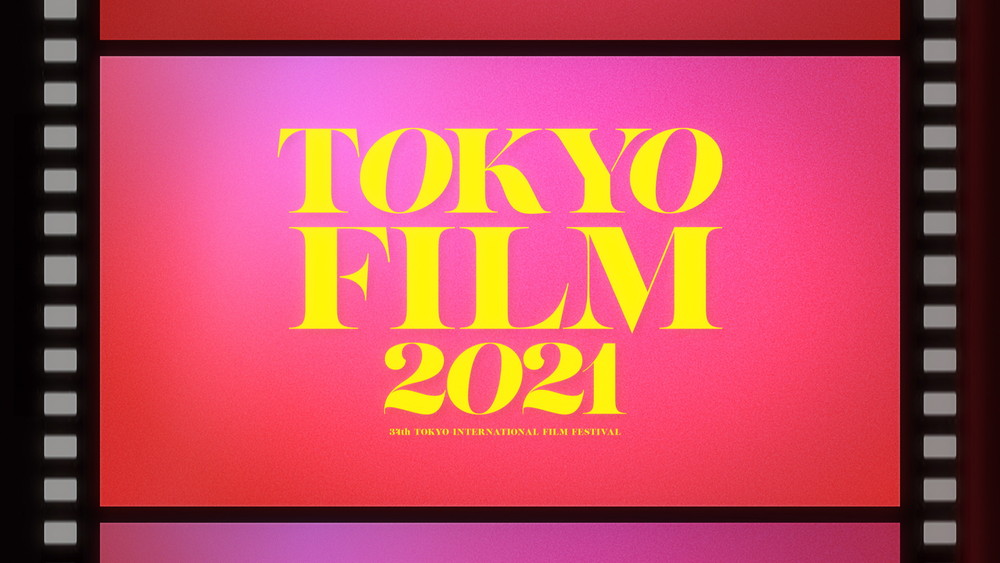 TIFF2021
