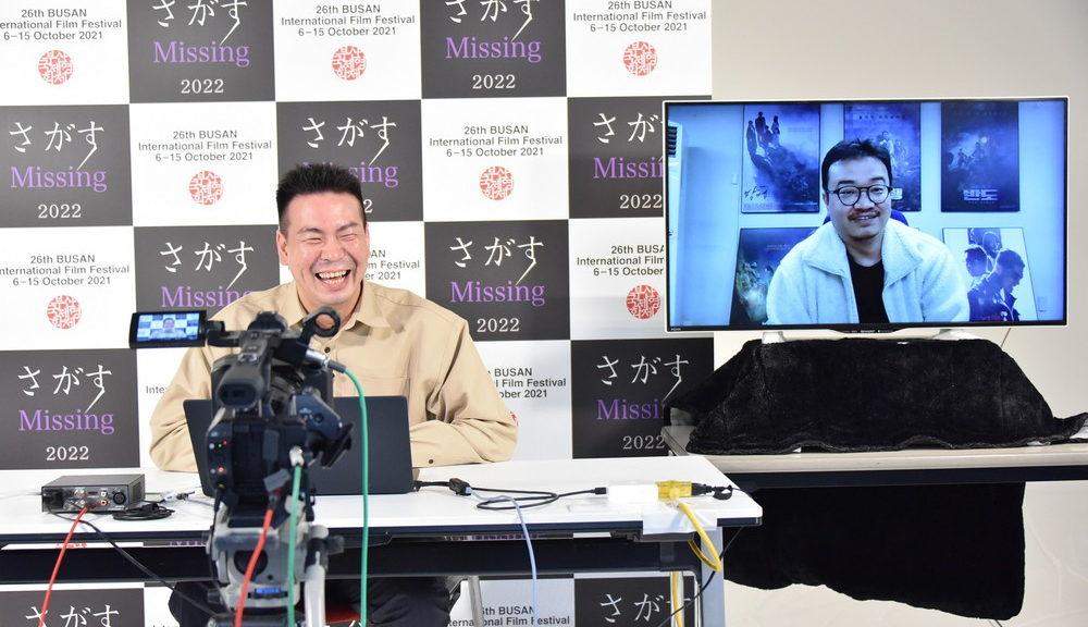 『さがす』片山慎三監督・釜山国際映画祭リモート会見
