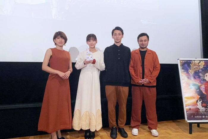 『神在月のこども』大ヒット御礼舞台挨拶in大阪