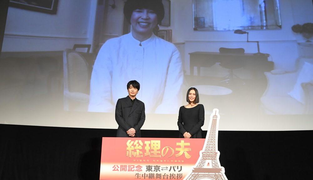 『総理の夫』東京・パリ2都市生中継舞台挨拶