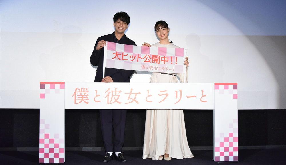 映画『僕と彼女とラリーと』森崎ウィンx深川麻衣登壇