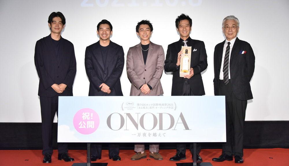 映画『ONODA 一万夜を越えて』初日舞台挨拶