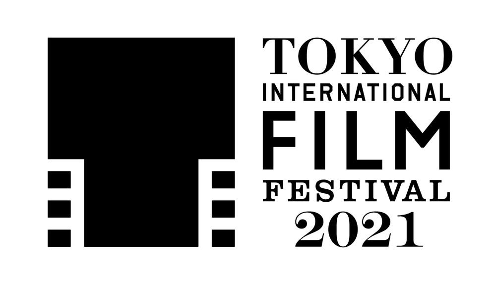 TIFF2021_東京国際映画祭